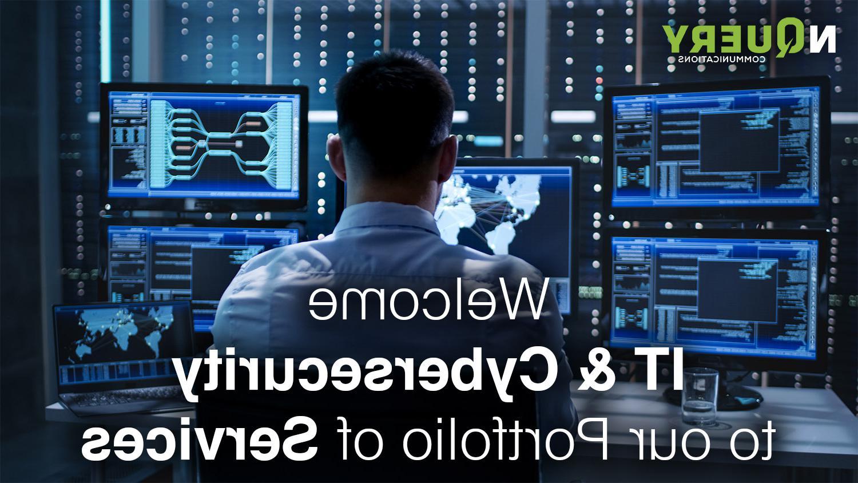 COVID最大的商业教训-我们的客户想要更多-欢迎IT & 我们的服务组合的网络安全